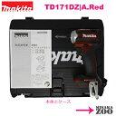 [新品|未使用品|本体と収納ケースのみ]Makita|マキタ 18V 6.0Ah 充電式インパクトドライバ TD171DZAR ボディー:…