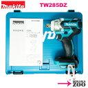 [新品|未使用品|本体のみ]Makita|マキタ 18V 6.0Ah 充電式インパクトレンチ TW285DZ ボディー:青 本体+収納ケー…