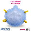 [XSサイズ(小顔・Kids向)]Moldex 1510N95 N95マスク 使い捨て防じんマスク ゴムバンド...