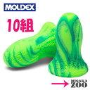 [送料無料|ゆうパケット]Moldex 6630メテオスモール SmallMeteors 耳栓 NRR28 10組 ゆうパケット-ポスト投函