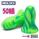 送料無料 Moldex メテオ スモール 耳栓 NRR28 50組 メール便にてポスト投函