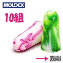 [送料無料|ゆうパケット]Moldex 6604スパーク・プラグ SparkPlugs 耳栓 NRR33 10組 ゆうパケット-ポスト投函