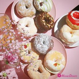 【新商品】ミサキドーナツ 季節限定スプリングセット 10個入り