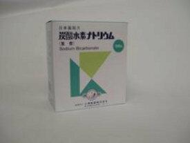 【第3類医薬品】炭酸水素ナトリウム