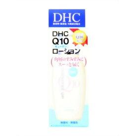 DHC Q10ローション SS[60ml]
