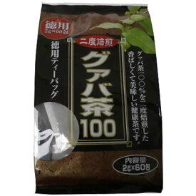 徳用グァバ茶 2gX60包
