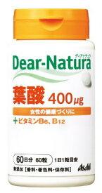 Asahi ディアナチュラ 葉酸 60粒 【ボトルタイプ】