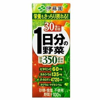 ■他商品同梱不可■ 伊藤園 1日分の野菜 紙パック 200ml 24パックセット