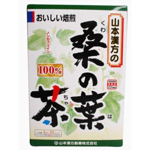 桑の葉茶100% [3gX20包]