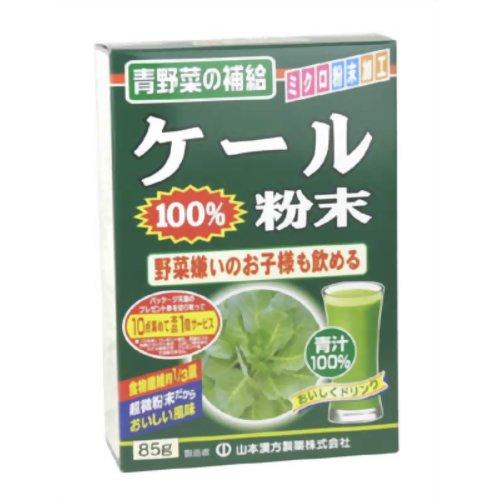 ケール100%粉末青汁 [85g]