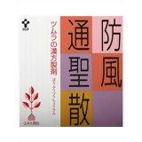 【第2類医薬品】ツムラ漢方 防風通聖散[1062] 64包 ×4個セット