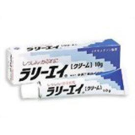 【指定第2類医薬品】ラリーエイクリーム 5g