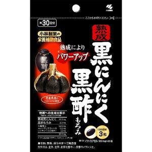 熟成黒にんにく黒酢もろみ [90粒]