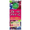 ■他商品同梱不可■ 伊藤園 太陽のスーパーフルーツ ブルーベリー&アサイーミックス 紙パック 200ml 24パックセット