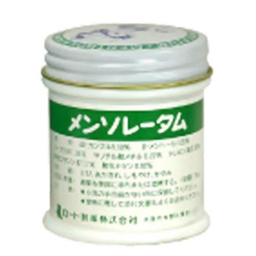 【第3類医薬品】メンソレータム軟膏 75g ×2個セット