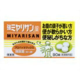 【医薬部外品】強ミヤリサン 90錠