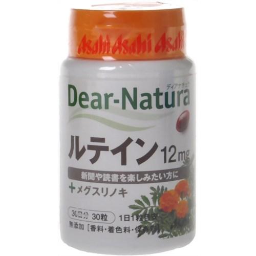 Asahi ディアナチュラ ルテイン 30粒 【ボトルタイプ】