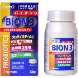 BION3 [60粒]