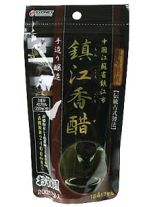 鎮江香酢[三年熟成・伝統古式製法]200カプセル