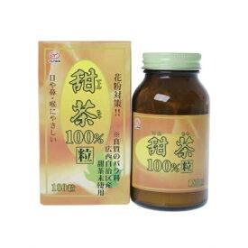ユーワ 甜茶100% 180粒