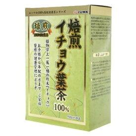 焙煎イチョウ葉茶100% 2g×30包