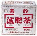 美的減肥茶 3g×80包