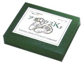 アガリクスK2 細粒[3gX28]
