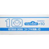 【第2類医薬品】コトブキ浣腸 10g・4個×10箱
