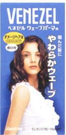 【医薬部外品】ベネゼル ウェーブパーマ液 ダメージヘア用 部分用