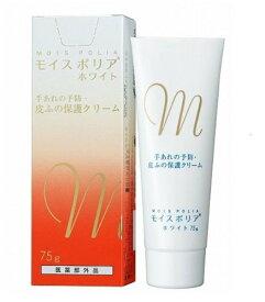 【医薬部外品】モイスポリアホワイト 75g