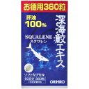 【数量限定】オリヒロ 深海鮫エキス カプセル 徳用 360粒