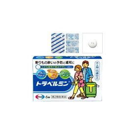 【第2類医薬品】トラベルミン 6錠 ×5個セット