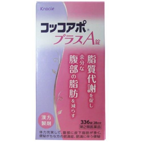 【第2類医薬品】コッコアポプラスA錠 336錠 ×5個セット