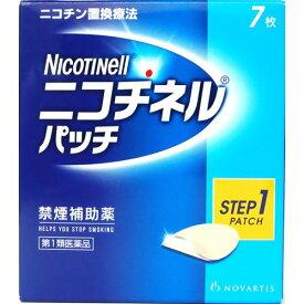 【第1類医薬品】ニコチネルパッチ20 7枚【セルフメディケーション税制対象商品】