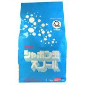 シャボン玉 スノール 紙袋 2.1kg[無添加石鹸]