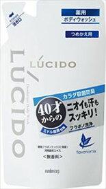 【医薬部外品】ルシード 薬用デオドラントボディウォッシュ つめかえ用 380mL