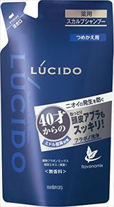 【医薬部外品】ルシード 薬用スカルプデオシャンプー つめかえ用 380mL