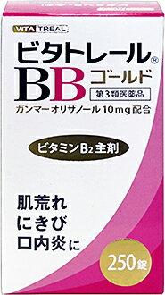 【第3類医薬品】ビタトレールBBゴールド 250錠 ×2個セット
