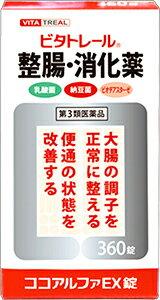 【第3類医薬品】ビタトレールココアルファEX錠 360錠 ×5個セット