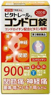 【第3類医薬品】ビタトレールコンドロ錠 200錠 ×6個セット