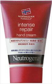 Neutrogena[ニュートロジーナ] ノルウェーフォーミュラ インテンスリペア ハンドクリーム 超乾燥肌用 無香料 50g