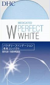 ディーエイチシー DHC薬用PWパウダリーファンデーション 専用コンパクト