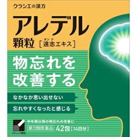 【第3類医薬品】 クラシエ アレデル顆粒 42包