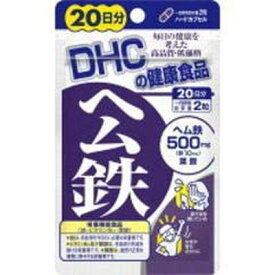 DHC 健康食品相談室 DHC ヘム鉄 20日分 40粒