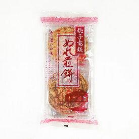 銚子電鉄 銚電のぬれ煎餅 赤の濃い口味 5枚