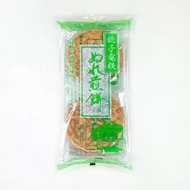 銚子電鉄 銚電のぬれ煎餅 緑の甘口味 5枚