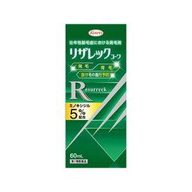 【第1類医薬品】リザレックコーワ60ml ミノキシジル5%配合 [リアップX5と同じ有効成分配合]2個セット