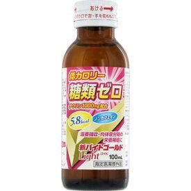 【指定医薬部外品】新バイトゴールドLight50ml×50本【返品交換不可】