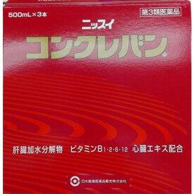 【第3類医薬品】コンクレバン 500ml×3本入