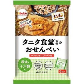 タニタ食堂監修のおせんべい 十六穀 16g×6袋 12個セット